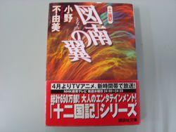 2010092703.jpg